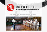 Screenshot der Website shotokan-halle.de