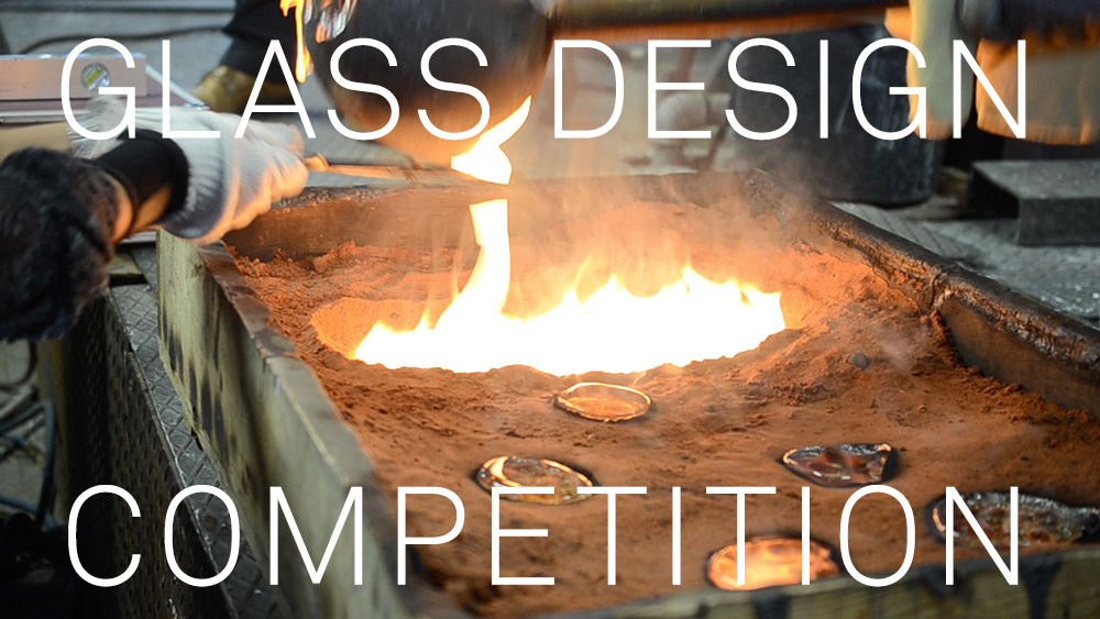 glassdesigncompetition2017