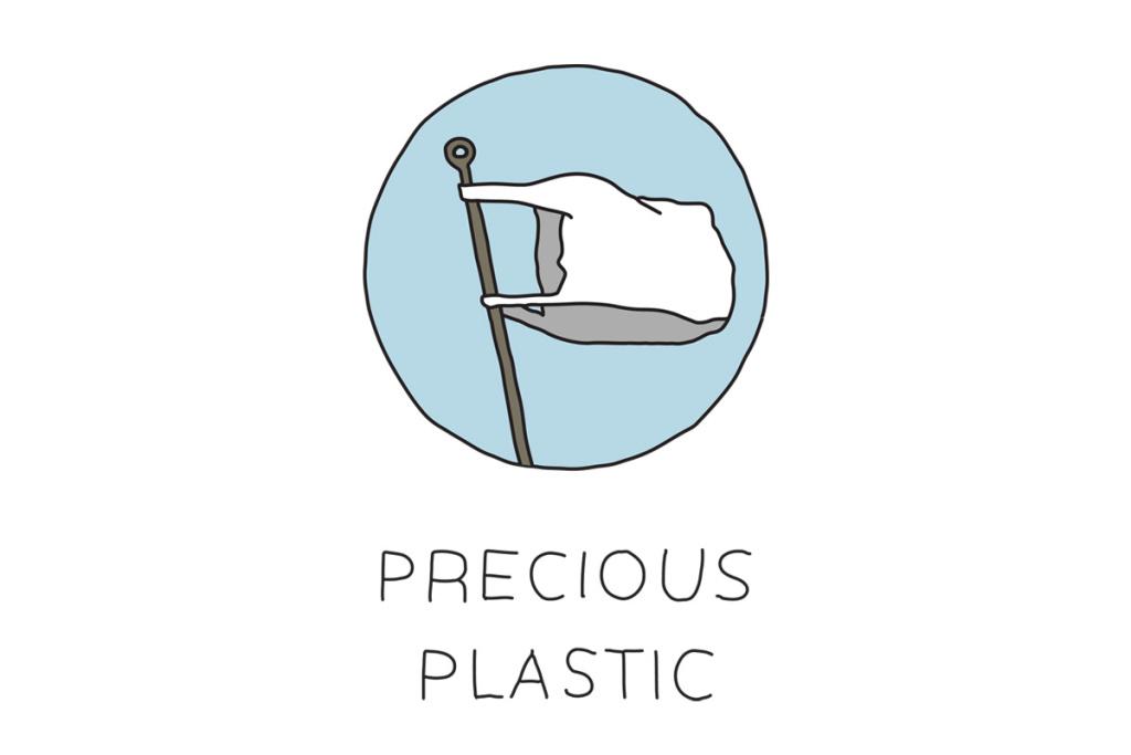 2018_02_precious_plastic_burg
