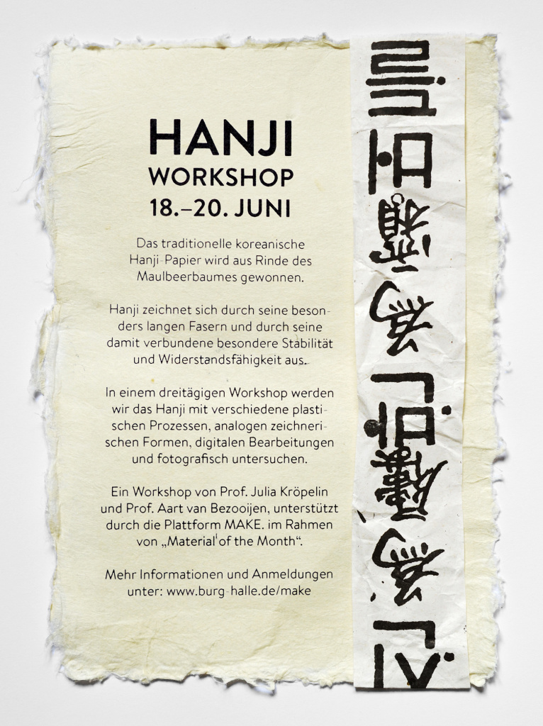 material_of_the_month_hanji_workshop